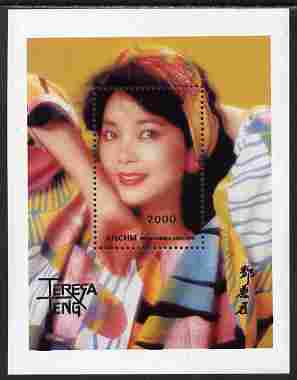 Abkhazia 1996 Teresa Teng (Chinese pop singer) #2 perf s/sheet unmounted mint,
