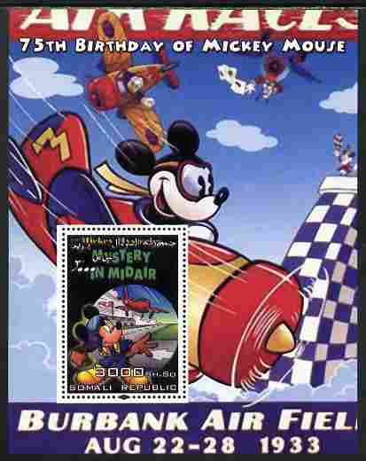 Somalia 2004 75th Birthday of Mickey Mouse #01 - Air Race perf m/sheet unmounted mint. Note this item is privately produced and is offered purely on its thematic appeal
