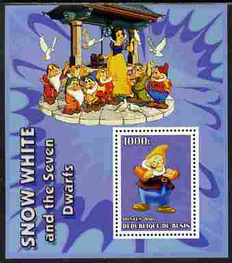 Benin 2006 Snow White & the Seven Dwarfs #08 perf s/sheet unmounted mint. Note this item is privately produced and is offered purely on its thematic appeal