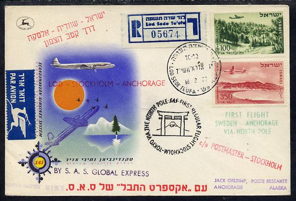 Israel 1957 SAS First flight reg illustrated cover to Alaska, bearing Air stamps with various markings & backstamps