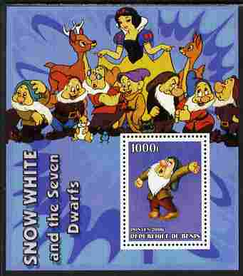 Benin 2006 Snow White & the Seven Dwarfs #09 perf s/sheet unmounted mint. Note this item is privately produced and is offered purely on its thematic appeal