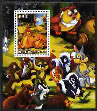 Benin 2006 Bambi #1 perf souvenir sheet, unmounted mint. Note this item is privately produced and is offered purely on its thematic appeal