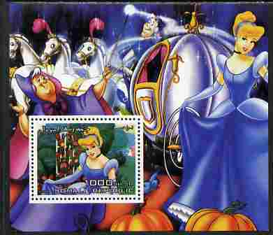 Somalia 2006 Cinderella perf souvenir sheet, unmounted mint. Note this item is privately produced and is offered purely on its thematic appeal