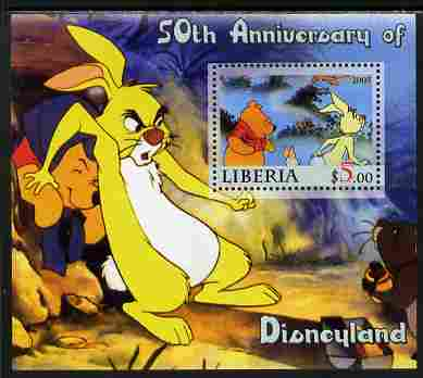 Liberia 2005 50th Anniversary of Disneyland #20 (Pooh) perf s/sheet unmounted mint