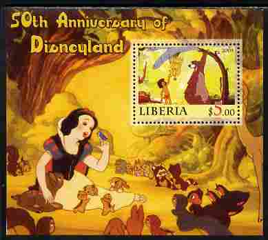 Liberia 2005 50th Anniversary of Disneyland #21 (Baloo) perf s/sheet unmounted mint