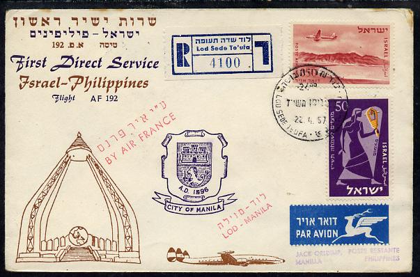Israel 1957 Air France First flight reg illustrated cover to Philippines, bearing Air stamps with various markings & backstamps, Flight AF 192