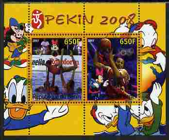 Benin 2007 Beijing Olympic Games #13 - Synch Swimming & Basketball perf s/sheet containing 2 values (Disney characters in background) unmounted mint. Note this item is privately produced and is offered purely on its thematic appeal