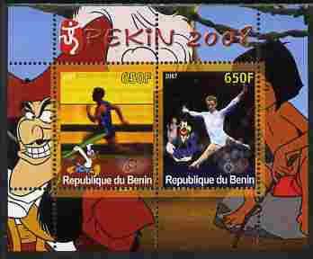 Benin 2007 Beijing Olympic Games #14 - Running & Gymnastics perf s/sheet containing 2 values (Disney characters in background) unmounted mint. Note this item is privately produced and is offered purely on its thematic appeal