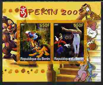 Benin 2007 Beijing Olympic Games #22 - Cycling & Gymnastics imperf s/sheet containing 2 values (Disney characters in background) unmounted mint. Note this item is privately produced and is offered purely on its thematic appeal