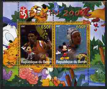 Benin 2007 Beijing Olympic Games #27 - Tennis & Water Polo perf s/sheet containing 2 values (Disney characters in background) unmounted mint. Note this item is privately produced and is offered purely on its thematic appeal