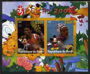 Benin 2007 Beijing Olympic Games #27 - Tennis & Water Polo imperf s/sheet containing 2 values (Disney characters in background) unmounted mint. Note this item is privately produced and is offered purely on its thematic appeal