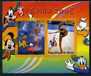 Benin 2007 Beijing Olympic Games #28 - Water Polo & Gymnastics imperf s/sheet containing 2 values (Disney characters in background) unmounted mint. Note this item is privately produced and is offered purely on its thematic appeal
