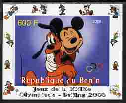 Benin 2008 Beijing Olympics - Disney Characters - Mickey & Pluto - individual imperf deluxe sheet unmounted mint. Note this item is privately produced and is offered purely on its thematic appeal