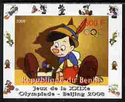 Benin 2008 Beijing Olympics - Disney Characters - Pinocchio - individual imperf deluxe sheet unmounted mint. Note this item is privately produced and is offered purely on its thematic appeal, stamps on disney, stamps on films, stamps on movies, stamps on cinema, stamps on cartoons, stamps on