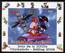 Benin 2008 Beijing Olympics - Disney Characters - Scenes from Mickey in Space #1 - individual imperf deluxe sheet unmounted mint. Note this item is privately produced and is offered purely on its thematic appeal