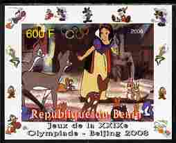 Benin 2008 Beijing Olympics - Disney Characters - Scenes from Snow White & the 7 Dwarfs #1 - individual imperf deluxe sheet unmounted mint. Note this item is privately produced and is offered purely on its thematic appeal
