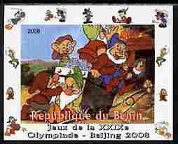 Benin 2008 Beijing Olympics - Disney Characters - Scenes from Snow White & the 7 Dwarfs #2 - individual imperf deluxe sheet unmounted mint. Note this item is privately produced and is offered purely on its thematic appeal
