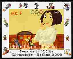 Benin 2008 Beijing Olympics - Disney Characters - Scenes from Ratatouille #2 - individual imperf deluxe sheet unmounted mint. Note this item is privately produced and is offered purely on its thematic appeal