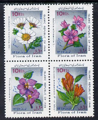 Iran 1988 New Year Festival (Flowers) se-tenant block of 4 unmounted mint, SG 2450a