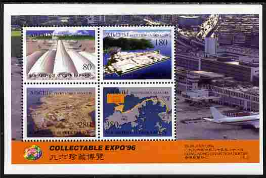 Abkhazia 1996 New Airport set of 4 in m/sheet with