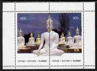 Batum 1996 Buddha composite perf sheetlet containing 2 values unmounted mint. Note this item is privately produced and is offered purely on its thematic appeal, it has no postal validity