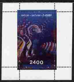 Batum 1995 Marine Life perf souvenir sheet (2400 value) unmounted mint. Note this item is privately produced and is offered purely on its thematic appeal, it has no postal validity