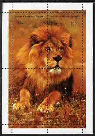 Batum 1997 Lion composite perf sheet containing 4 values unmounted mint. Note this item is privately produced and is offered purely on its thematic appeal, it has no post...