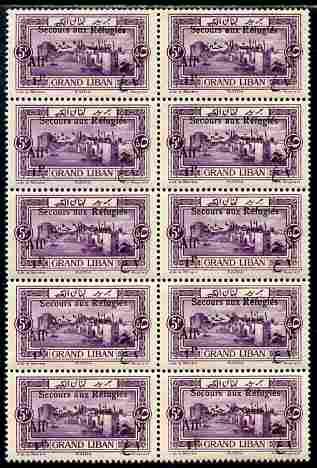 Lebanon 1926 War Refugee Charity 5p + 1p violet impressive block of 10 with fine overprint set-off on gummed side unmounted mint SG 88var