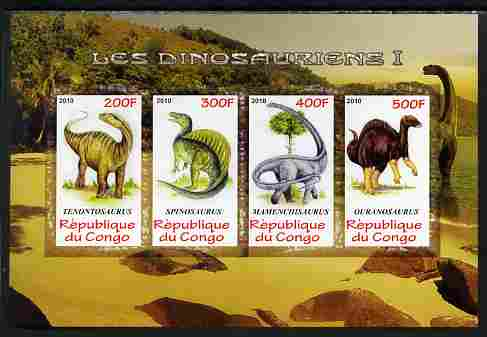 Congo 2010 Dinosaurs #01 imperf sheetlet containing 4 values unmounted mint
