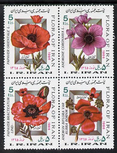 Iran 1986 New Year Festival (Flowers) se-tenant block of 4, SG 2322a unmounted mint