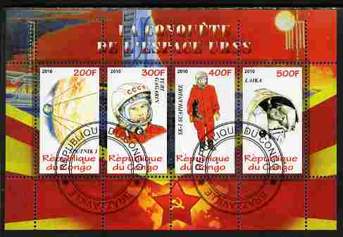 Congo 2010 Russian Space Exploration perf sheetlet containing 4 values fine cto used
