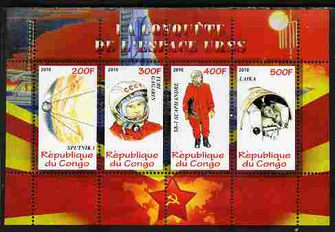 Congo 2010 Russian Space Exploration perf sheetlet containing 4 values unmounted mint