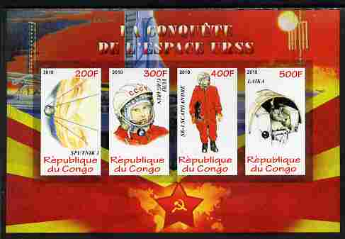 Congo 2010 Russian Space Exploration imperf sheetlet containing 4 values unmounted mint
