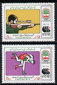 Iran 1986 Tenth Asian Games, Seoul set of 2 unmounted mint, SG 2360-61