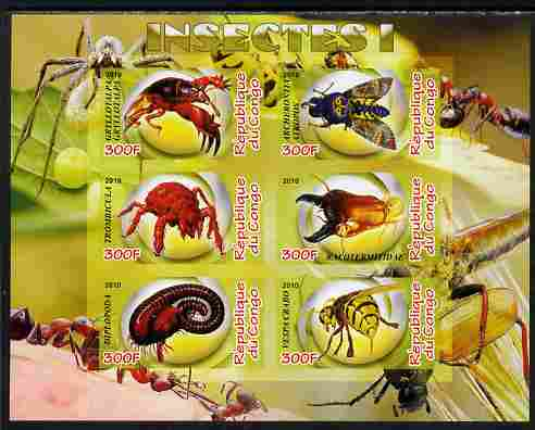 Congo 2010 Insects #01 imperf sheetlet containing 6 values unmounted mint