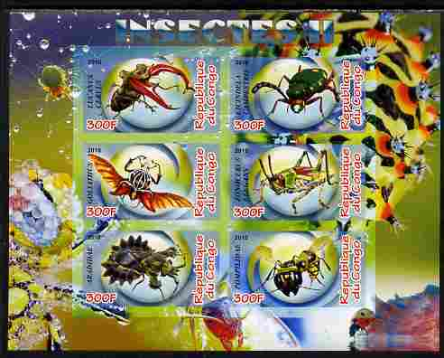 Congo 2010 Insects #02 imperf sheetlet containing 6 values unmounted mint