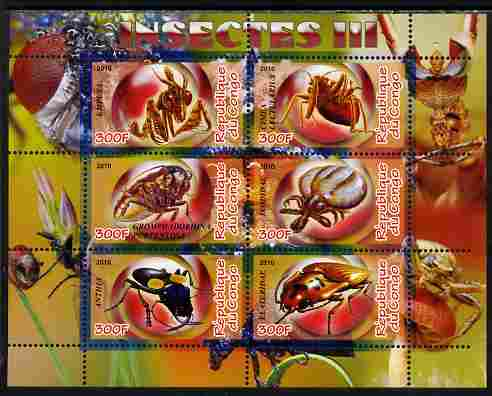 Congo 2010 Insects #03 perf sheetlet containing 6 values unmounted mint
