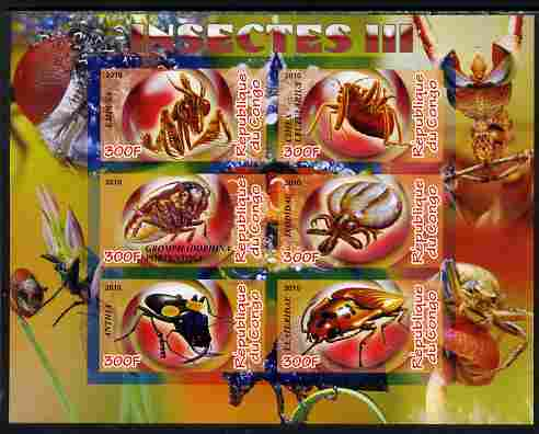 Congo 2010 Insects #03 imperf sheetlet containing 6 values unmounted mint