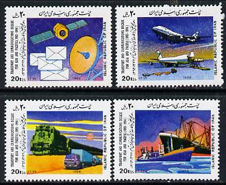 Iran 1989 Transport & Communications set of 4 unmounted mint, SG 2507-10