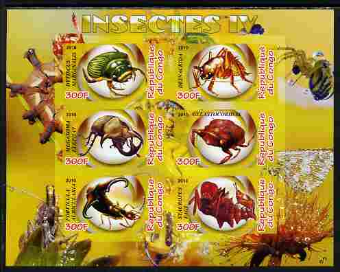 Congo 2010 Insects #04 imperf sheetlet containing 6 values unmounted mint, stamps on insects