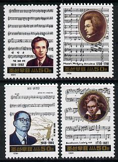 North Korea 1994 Composers perf set of 4 unmounted mint, SG N3467-70*
