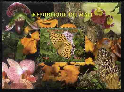 Mali 2010 Butterflies #02 with Orchids & Fungi in background perf s/sheet unmounted mint. Note this item is privately produced and is offered purely on its thematic appeal,