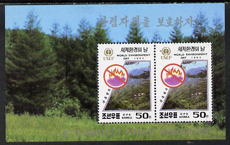 North Korea 1994 Environment Day (Forest Resources) m/sheet unmounted mint