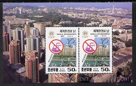 North Korea 1994 Environment Day (Air Pollution - View of City) m/sheet unmounted mint