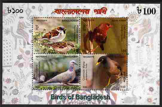 Bangladesh 2010 Birds perf sheetlet containing 4 values unmounted mint