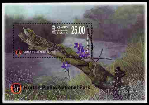 Sri Lanka 2010 Horton Plains National Park perf s/sheet #3 Rhinohorn Lizard 25r unmounted mint