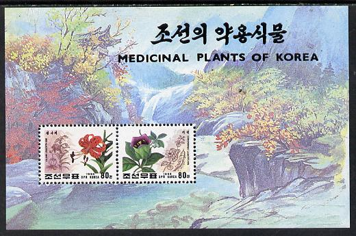 North Korea 1994 Medicinal Plants m/sheet containing 2 x 80ch values unmounted mint