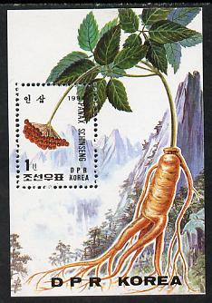 North Korea 1994 Medicinal Plants m/sheet containing 1wn value unmounted mint