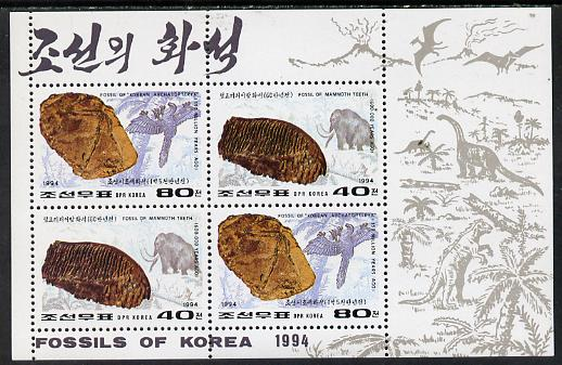 North Korea 1994 Fossils & Dinosaurs m/sheet #2 (with Fossil of Mammoth Teeth) unmounted mint