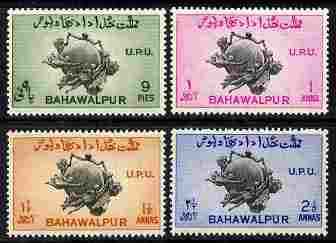 Bahawalpur 1949 KG6 75th Anniversary of Universal Postal Union perf 13 set of 4 unmounted mint, SG 43-46
